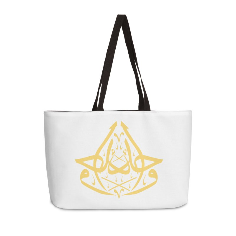 wahid or one in arabic calligraphy Accessories Bag by hd's Artist Shop