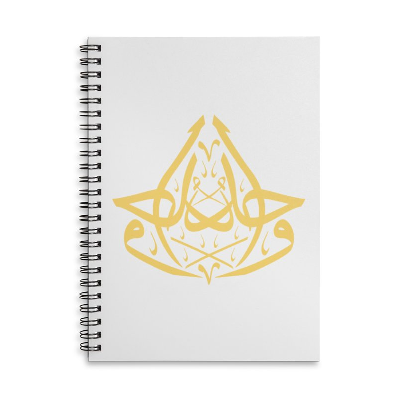 wahid or one in arabic calligraphy Accessories Notebook by hd's Artist Shop