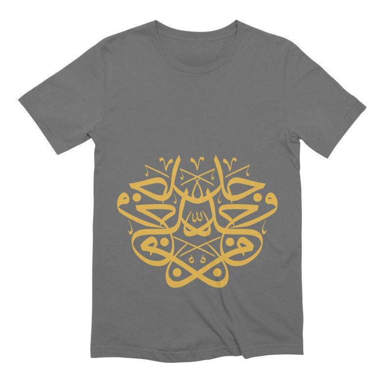 Effort or man jadda wa jada in arabic calligraphy Men's T-Shirt by hd's Artist Shop