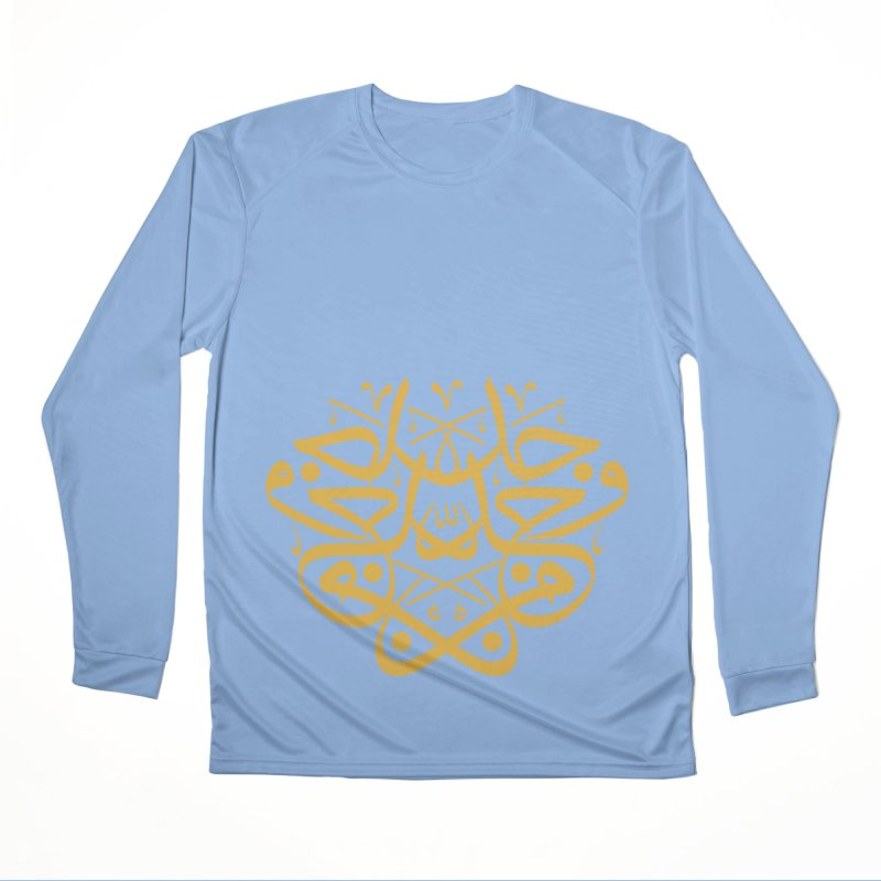 Effort or man jadda wa jada in arabic calligraphy Men's Longsleeve T-Shirt by hd's Artist Shop