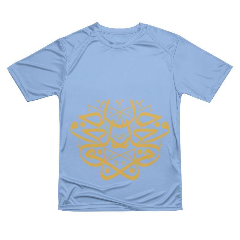 Effort or man jadda wa jada in arabic calligraphy Women's T-Shirt by hd's Artist Shop