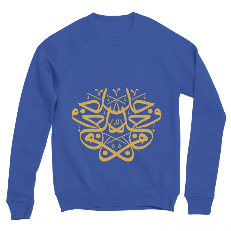 Effort or man jadda wa jada in arabic calligraphy Women's Sweatshirt by hd's Artist Shop