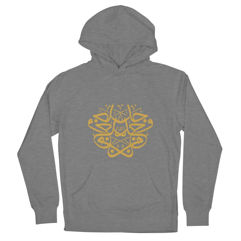 Effort or man jadda wa jada in arabic calligraphy Women's Pullover Hoody by hd's Artist Shop