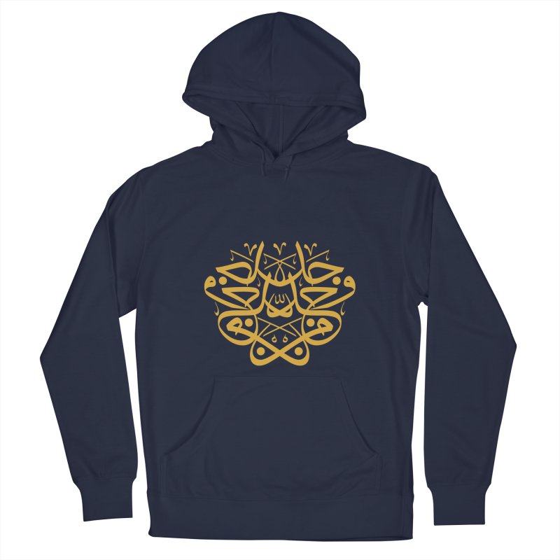 Effort or man jadda wa jada in arabic calligraphy Men's Pullover Hoody by hd's Artist Shop
