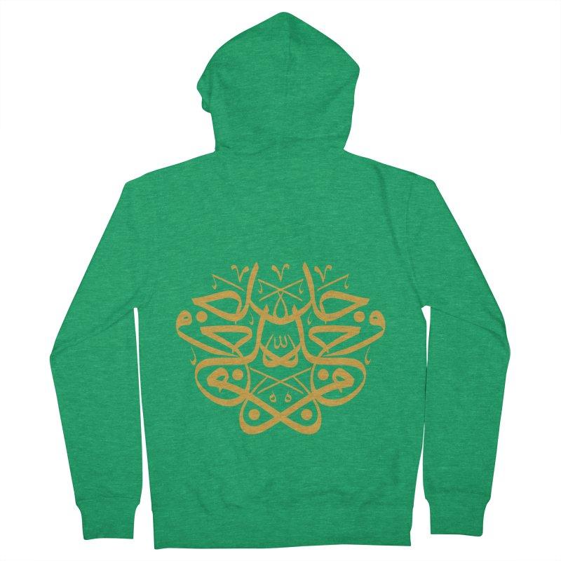 Effort or man jadda wa jada in arabic calligraphy Men's Zip-Up Hoody by hd's Artist Shop