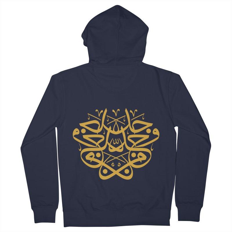 Effort or man jadda wa jada in arabic calligraphy Men's French Terry Zip-Up Hoody by hd's Artist Shop