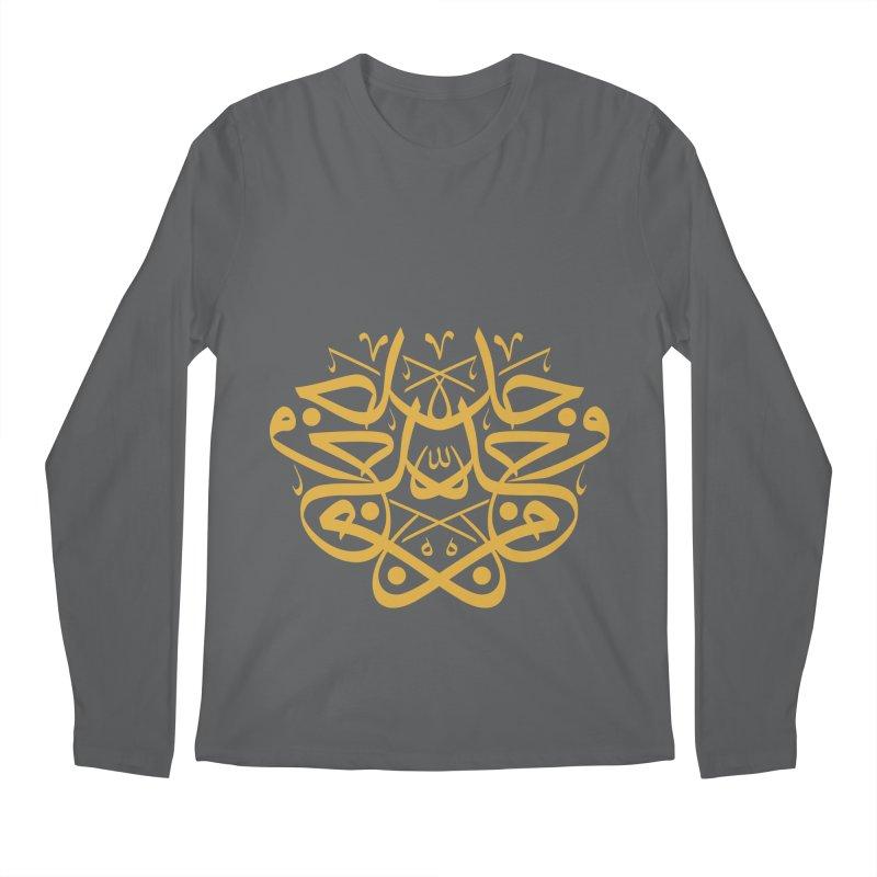 Effort or man jadda wa jada in arabic calligraphy Men's Longsleeve T-Shirt by hd's Artist Shop