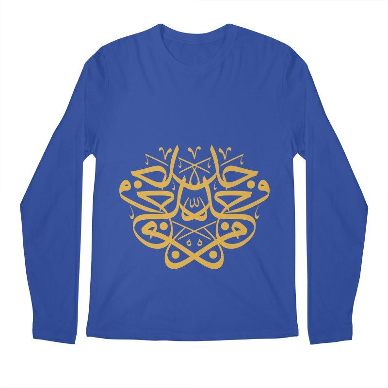 Effort or man jadda wa jada in arabic calligraphy Men's Regular Longsleeve T-Shirt by hd's Artist Shop