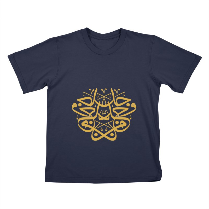 Effort or man jadda wa jada in arabic calligraphy Kids T-Shirt by hd's Artist Shop