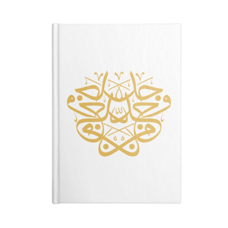 Effort or man jadda wa jada in arabic calligraphy Accessories Notebook by hd's Artist Shop