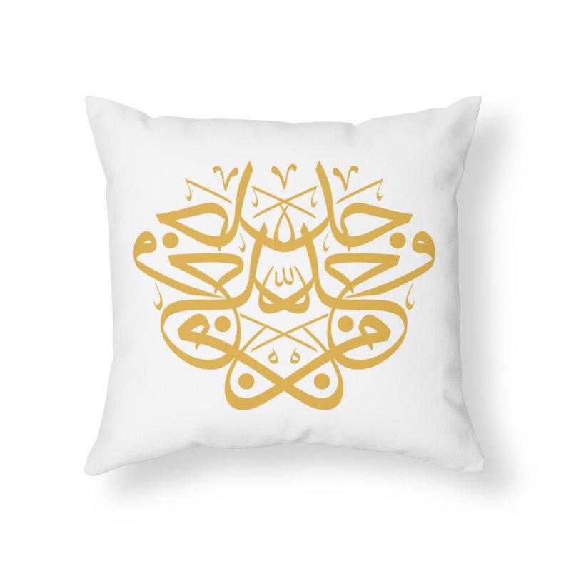 Effort or man jadda wa jada in arabic calligraphy Home Throw Pillow by hd's Artist Shop