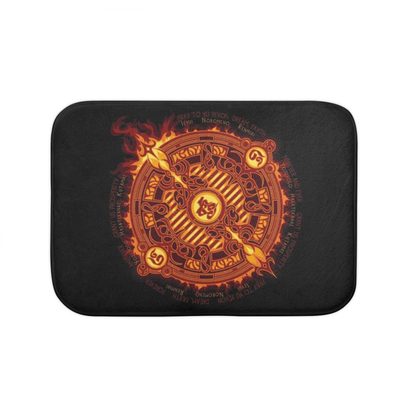 Ifrit Seal Home Bath Mat by hechicero's Magic Shop