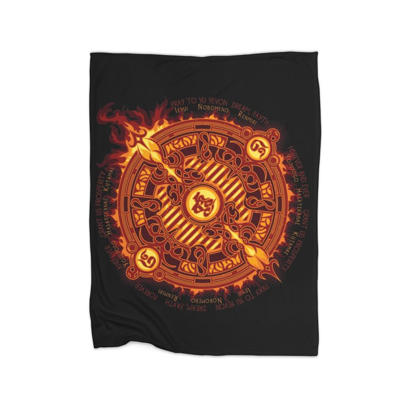 Ifrit Seal Home Fleece Blanket Blanket by hechicero's Magic Shop