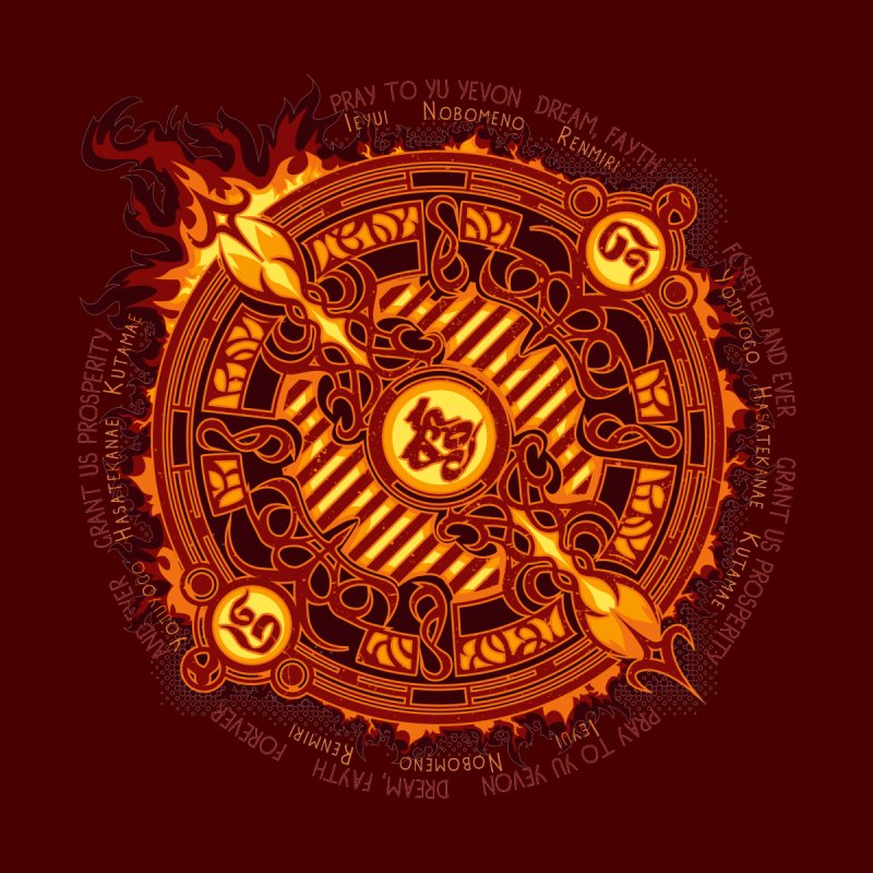 Ifrit Seal by hechicero's Magic Shop