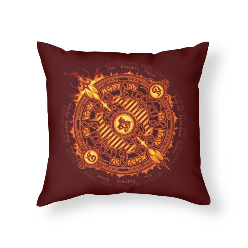 Ifrit Seal Home Throw Pillow by hechicero's Magic Shop