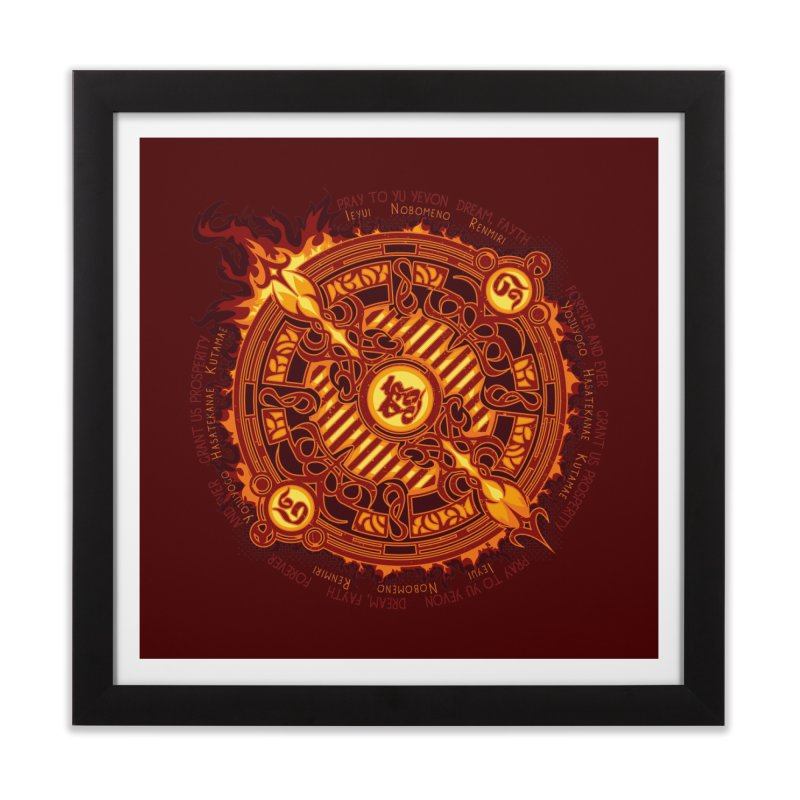 Ifrit Seal Home Framed Fine Art Print by hechicero's Magic Shop