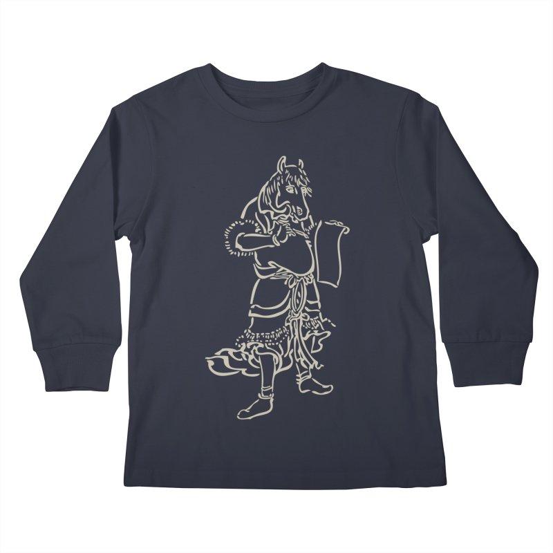 Horse Scholar - Chinese Zodiac Kids Longsleeve T-Shirt by Heidi2524's Artist Shop