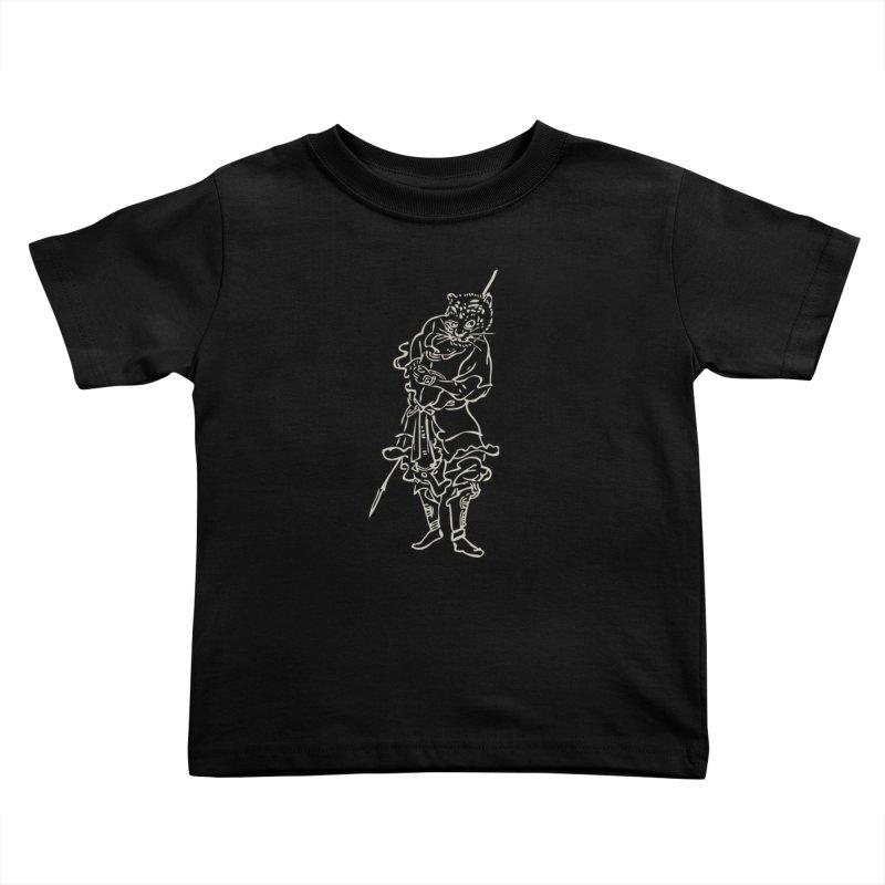 Tiger Warrior - Chinese Zodiac Kids Toddler T-Shirt by Heidi2524's Artist Shop