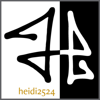 Heidi2524 Logo