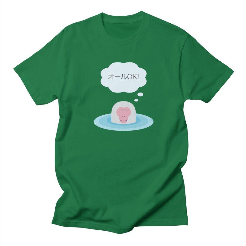Old World Thought Monkey: オールOK! Men's Regular T-Shirt by Hexad Studio