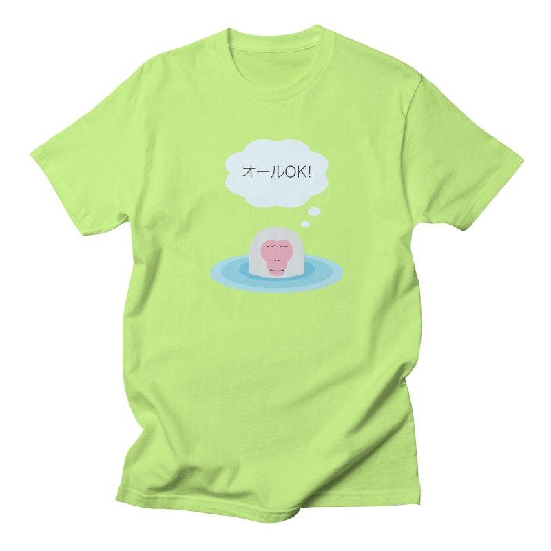 Old World Thought Monkey: オールOK! Women's Regular Unisex T-Shirt by Hexad Studio