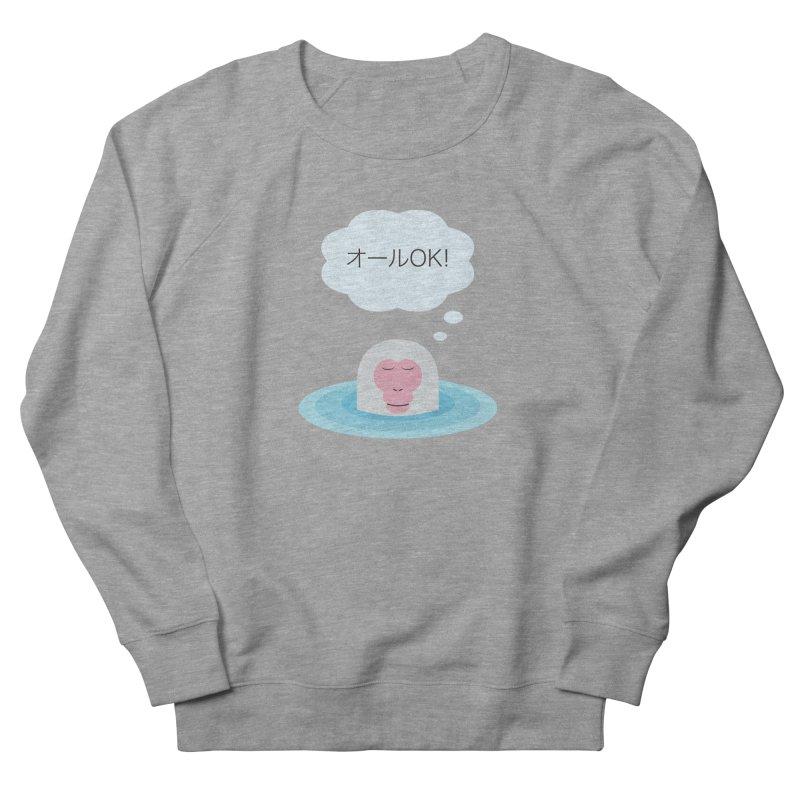 Old World Thought Monkey: オールOK! Women's French Terry Sweatshirt by Hexad Studio