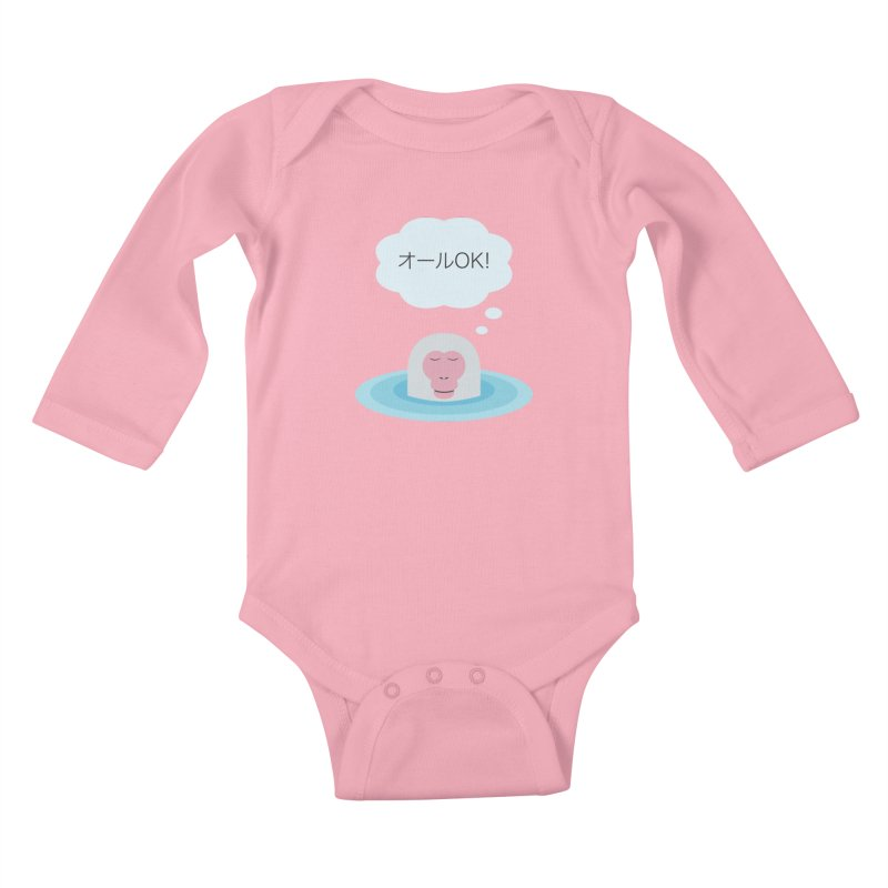 Old World Thought Monkey: オールOK! Kids Baby Longsleeve Bodysuit by Hexad Studio