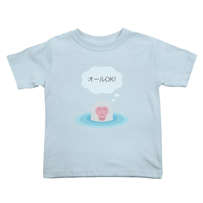 Old World Thought Monkey: オールOK! Kids Toddler T-Shirt by Hexad Studio