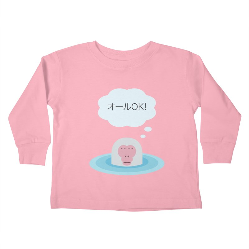 Old World Thought Monkey: オールOK! Kids Toddler Longsleeve T-Shirt by Hexad Studio