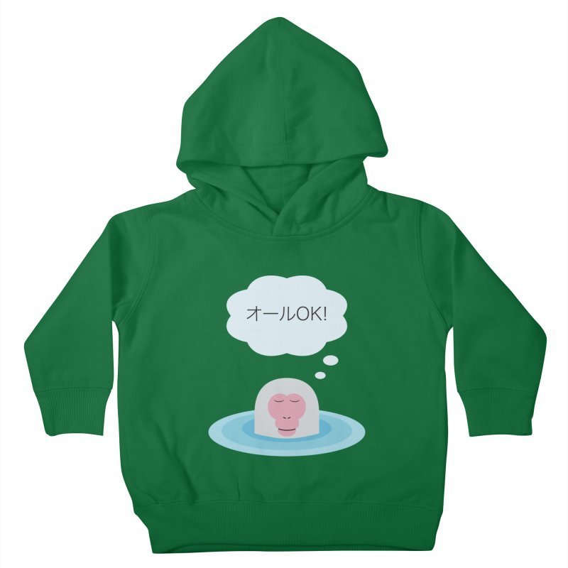 Old World Thought Monkey: オールOK! Kids Toddler Pullover Hoody by Hexad Studio