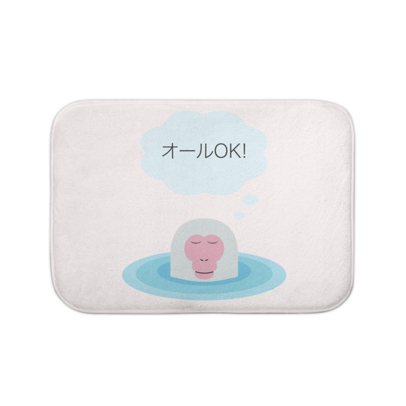 Old World Thought Monkey: オールOK! Home Bath Mat by Hexad Studio