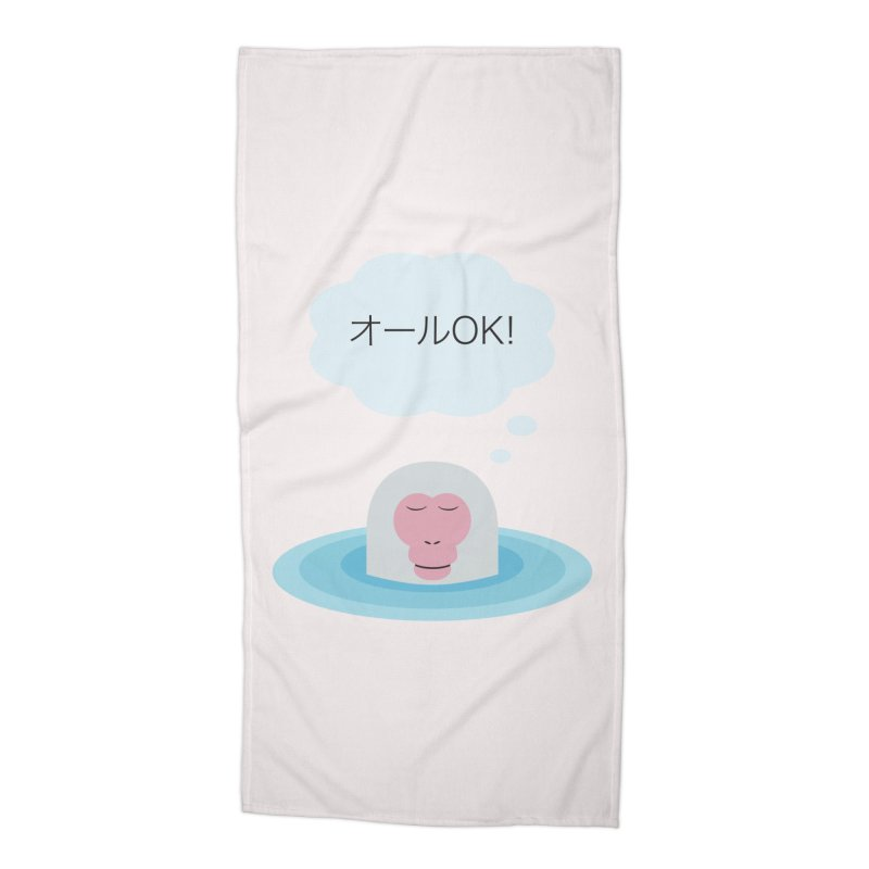 Old World Thought Monkey: オールOK! Accessories Beach Towel by Hexad Studio