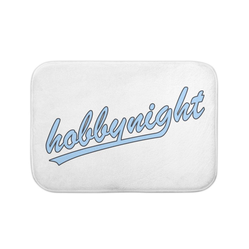 Hobby Night - Play Ball Home Bath Mat by Hobby Night in Canada Podcast