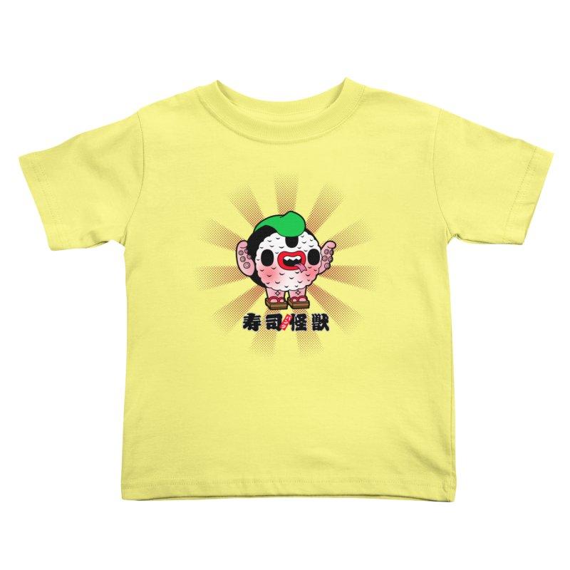 Sushi Kaiju Kids Toddler T-Shirt by Paul Shih