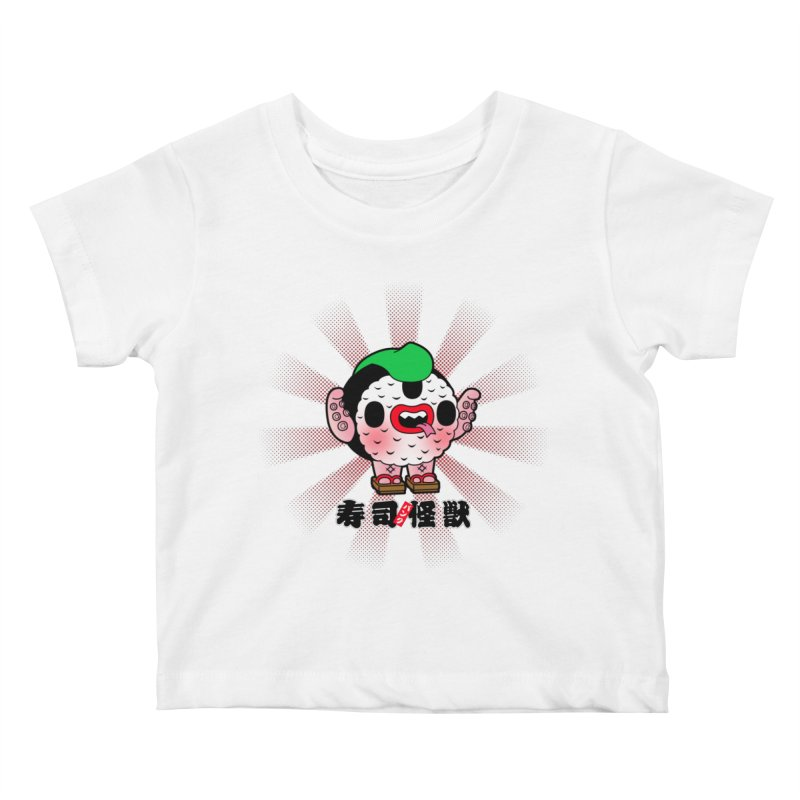 Sushi Kaiju Kids Baby T-Shirt by Paul Shih