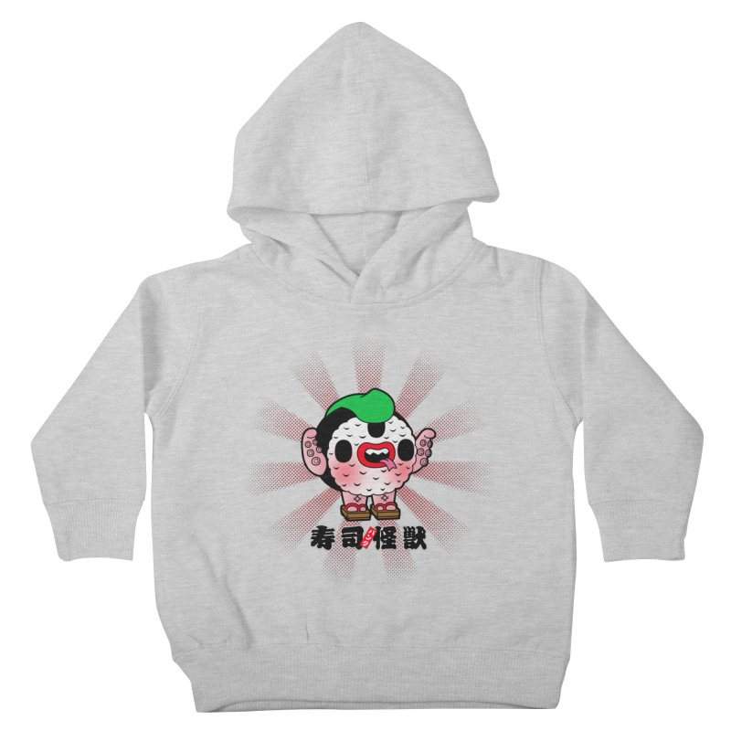 Sushi Kaiju Kids Toddler Pullover Hoody by Paul Shih