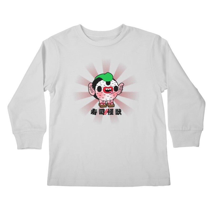Sushi Kaiju Kids Longsleeve T-Shirt by Paul Shih