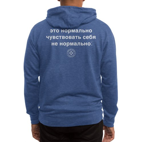 image for IT'S OK Russian White Lettering