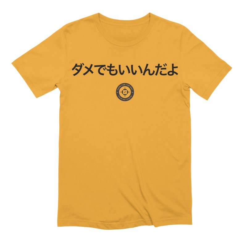 IT'S OK Japanese Black Lettering Men's T-Shirt by Hope for the Day Shop