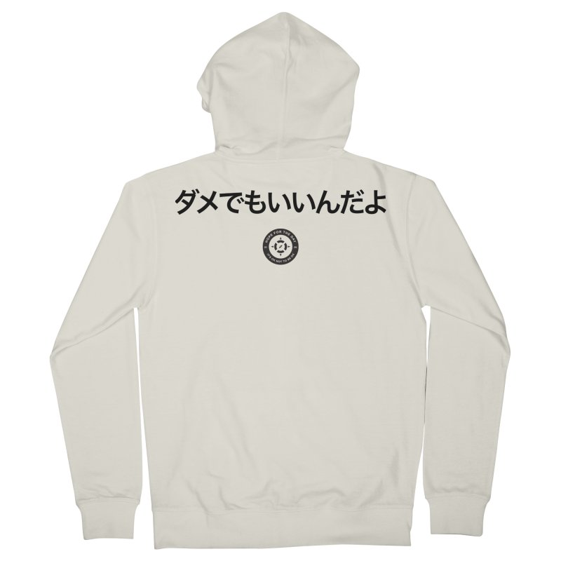 IT'S OK Japanese Black Lettering Women's Zip-Up Hoody by Hope for the Day Shop