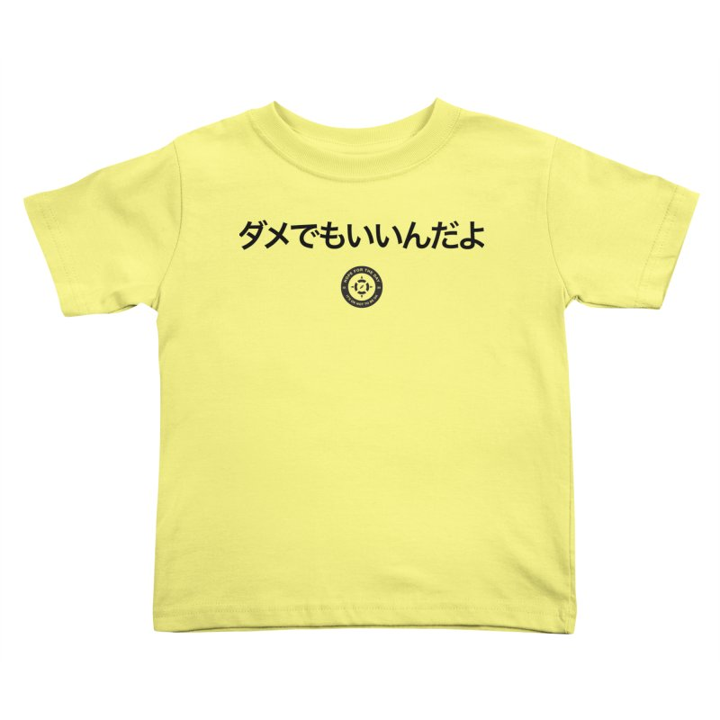 IT'S OK Japanese Black Lettering Kids Toddler T-Shirt by Hope for the Day Shop
