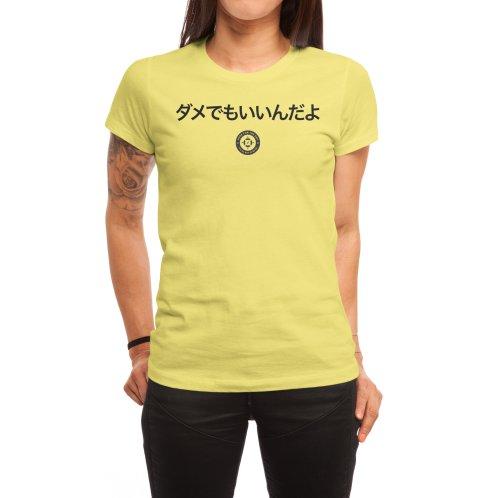 image for IT'S OK Japanese Black Lettering