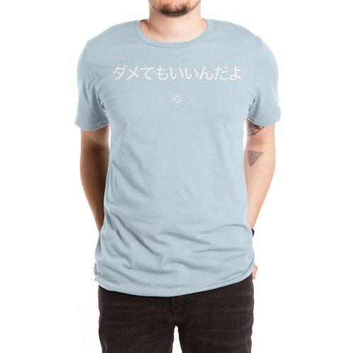 image for IT'S OK Japanese White Lettering