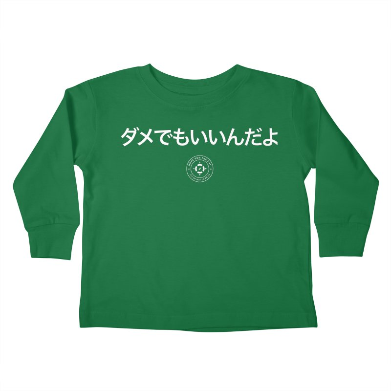 IT'S OK Japanese White Lettering Kids Toddler Longsleeve T-Shirt by Hope for the Day Shop