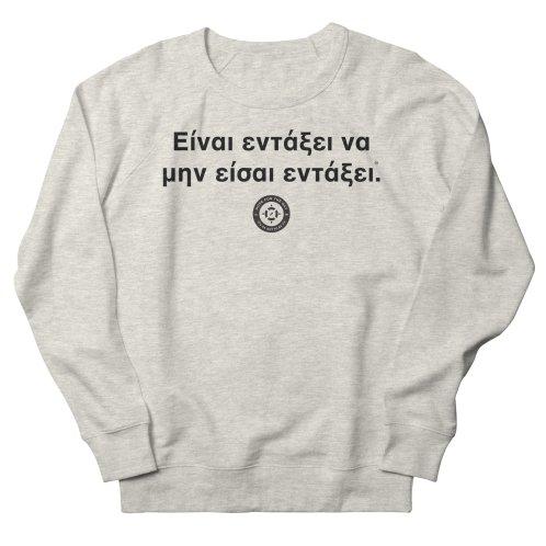 image for IT'S OK Greek Black Lettering