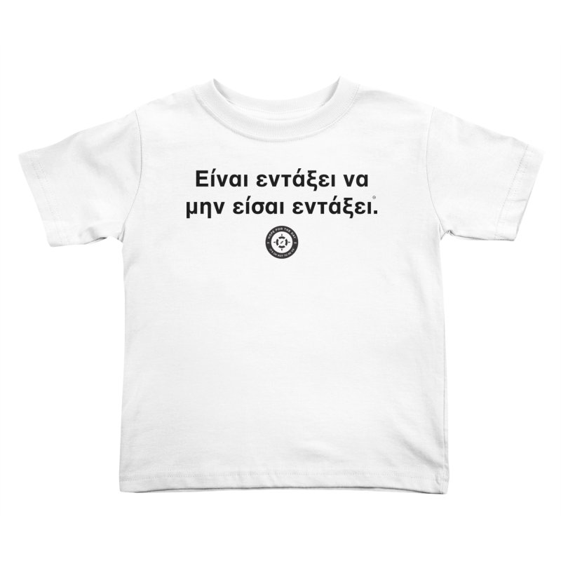 IT'S OK Greek Black Lettering Kids Toddler T-Shirt by Hope for the Day Shop