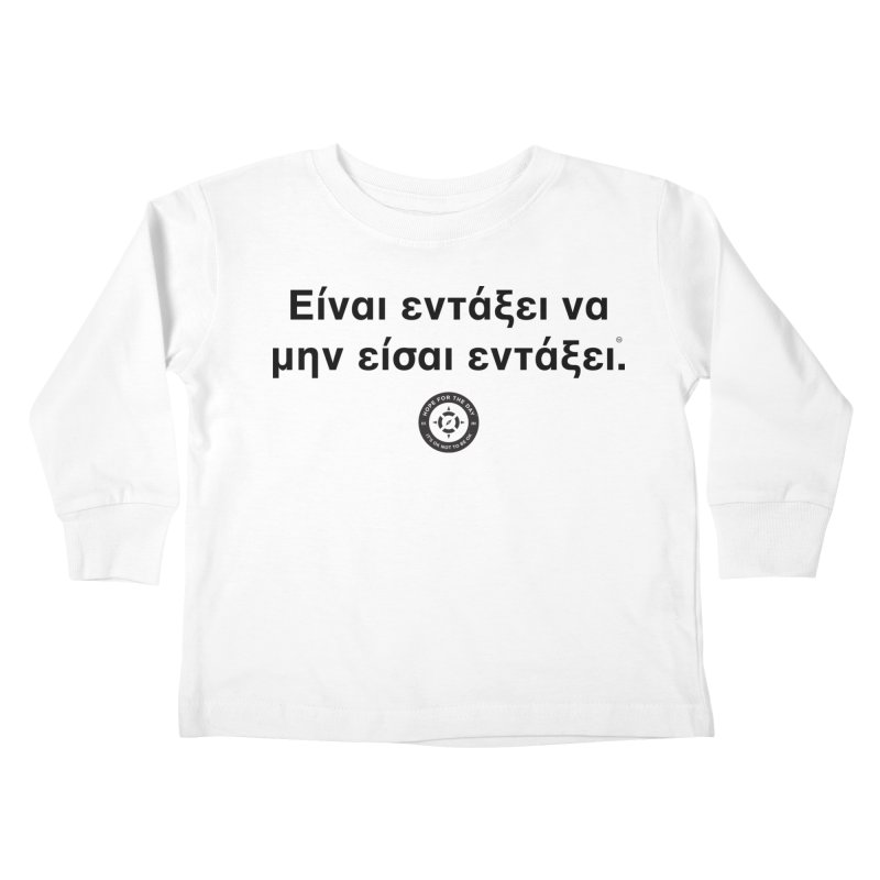 IT'S OK Greek Black Lettering Kids Toddler Longsleeve T-Shirt by Hope for the Day Shop
