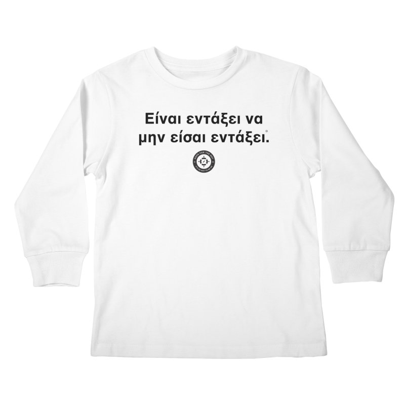 IT'S OK Greek Black Lettering Kids Longsleeve T-Shirt by Hope for the Day Shop