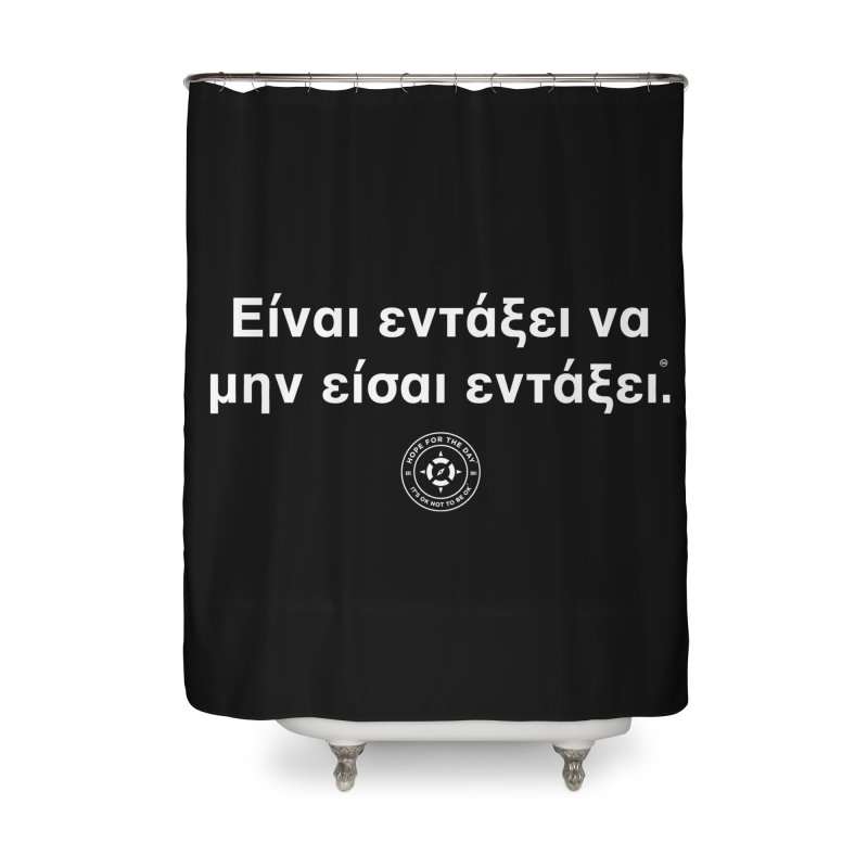 IT'S OK Greek White Lettering Home Shower Curtain by Hope for the Day Shop