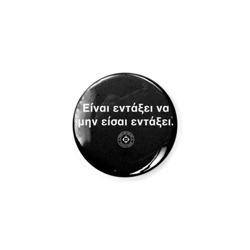 IT'S OK Greek White Lettering Accessories Button by Hope for the Day Shop